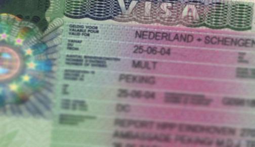 HOLLANDA'NIN ÖĞRENCİLERE UYGULADIĞI VİZE ÜCRETİ, SAHİPKIRAN AKADEMİ ÜYESİNİN AÇTIĞI DAVA SONUCU 300 EURO AZALDI