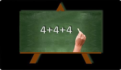 4+4+4 EĞİTİM SİSTEMİ VE DEĞERLENDİRİLMESİ