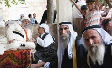 PKK KISKACI ALTINDAKİ SİNCAR (ŞENGAL) EZİDİLERİ