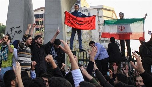 """SÖYLEŞİYE DAVET: """"İRAN'DA PROTESTO GÖSTERİLERİ VE KRONİK SORUNLAR"""""""