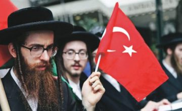 HOW ARE ISRAEL AND THE JEWISH COMMUNITY REGARDED IN TURKEY?