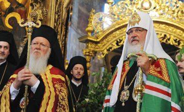 UKRAYNA KRİZİNİN DİNİ BOYUTU: FENER VE MOSKOVA PATRİKHANELERİ MÜCADELESİ