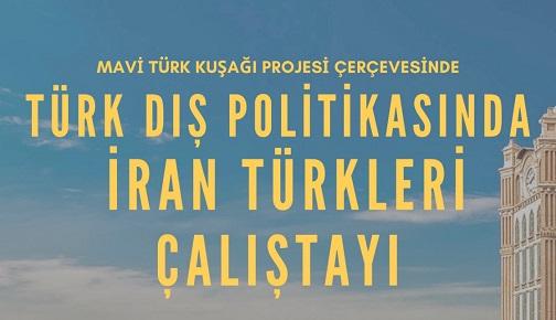 """ÇALIŞTAYA DAVET: """"TÜRK DIŞ POLİTİKASINDA İRAN TÜRKLERİ"""""""