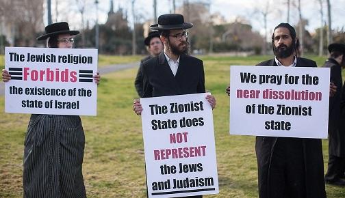WHOSE STATE? WHOSE RELIGION?