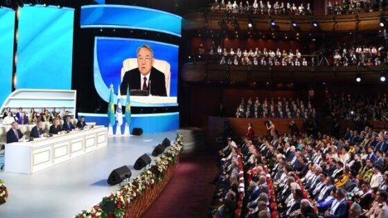 KAZAKİSTAN HALKI ASAMBLESİ 29. KURULTAYI